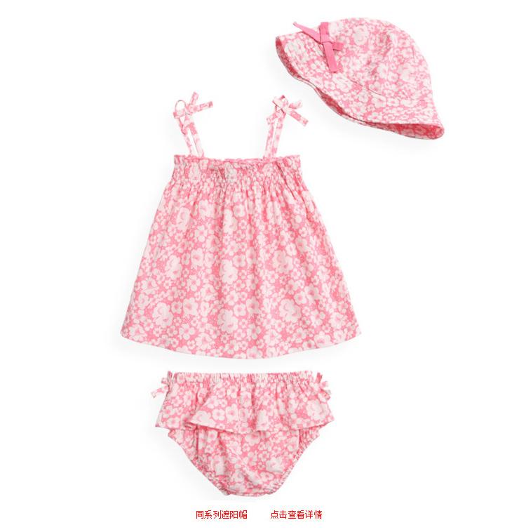 angeldear夏季女宝宝婴儿吊带裙子9765 粉色(不含帽)