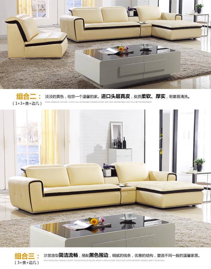 时尚真皮搭配边几沙发