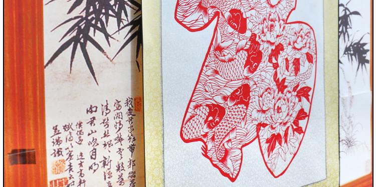 纤艺轩 福鱼牡丹 鲤鱼 剪纸 卷轴 镂空雕刻 中国特色