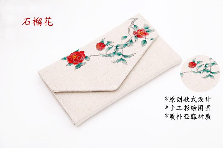 中国风石榴花手绘黑白