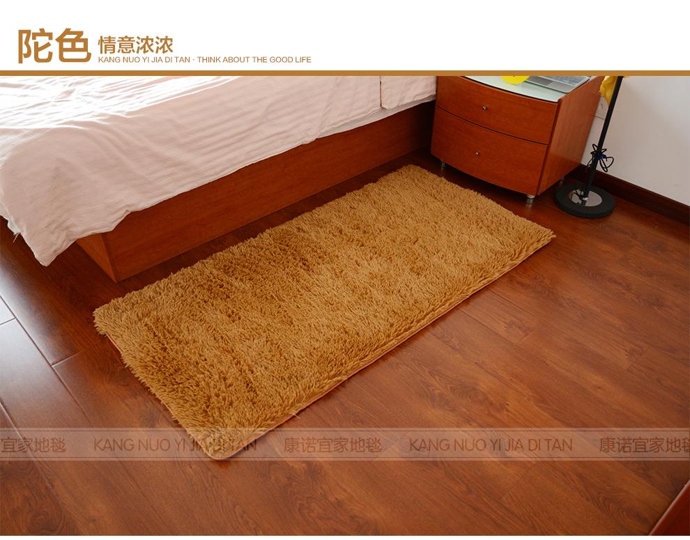 客厅茶几办公卧室沙发高毛地垫