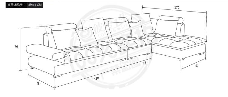 工程图 简笔画 平面图 手绘 线稿 750_319