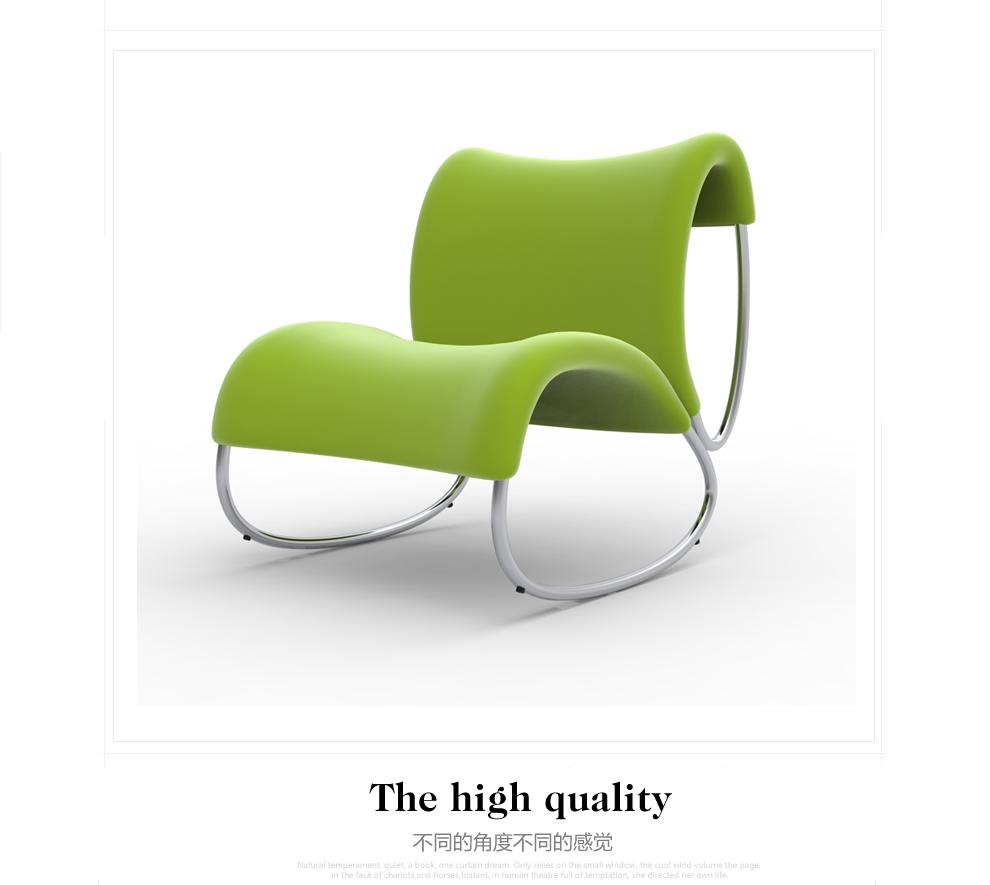 绿色椅子手机在线观看