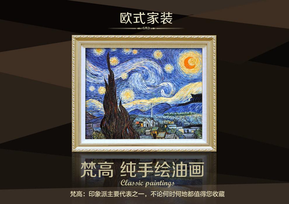 手绘油画客厅装饰画玄关壁画挂画欧式有框画