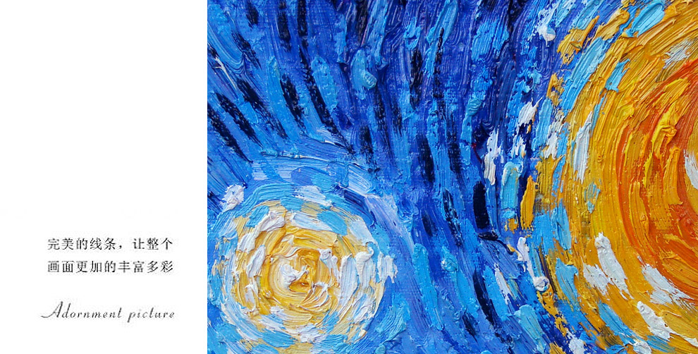 乐逸 手绘油画客厅装饰画玄关壁画挂画欧式有框画梵高