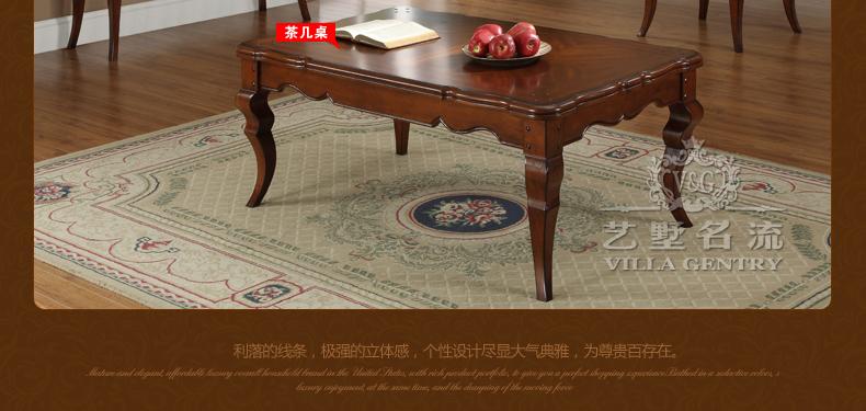 艺墅名流家具 美式乡村欧式玄关桌仿古沙发背几实木案台柜子zy06 玄关