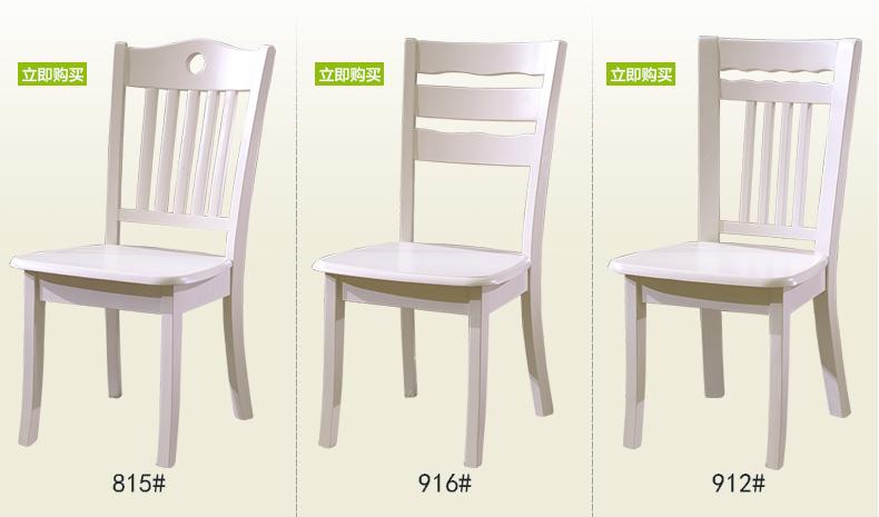 硬纸盒手工制作椅子