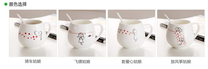 创意情侣陶瓷马克杯子图片