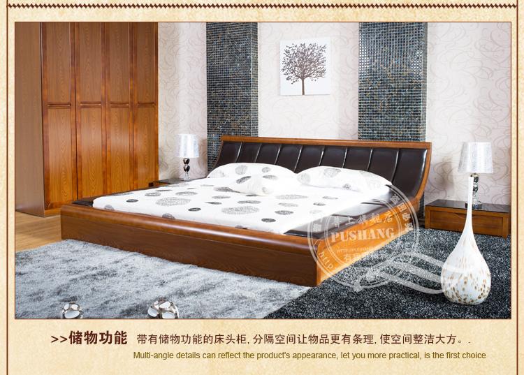 普上 实木床头柜钢化玻璃床头柜子饰面简约现代中式收纳柜子卧室家具