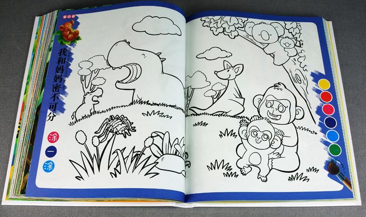 彩书坊我的第一本动物宝宝成长图画书儿童书籍生僻字
