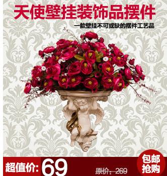 得美莱斯 欧式壁挂花瓶花篮墙面壁饰挂件花艺田园家居图片