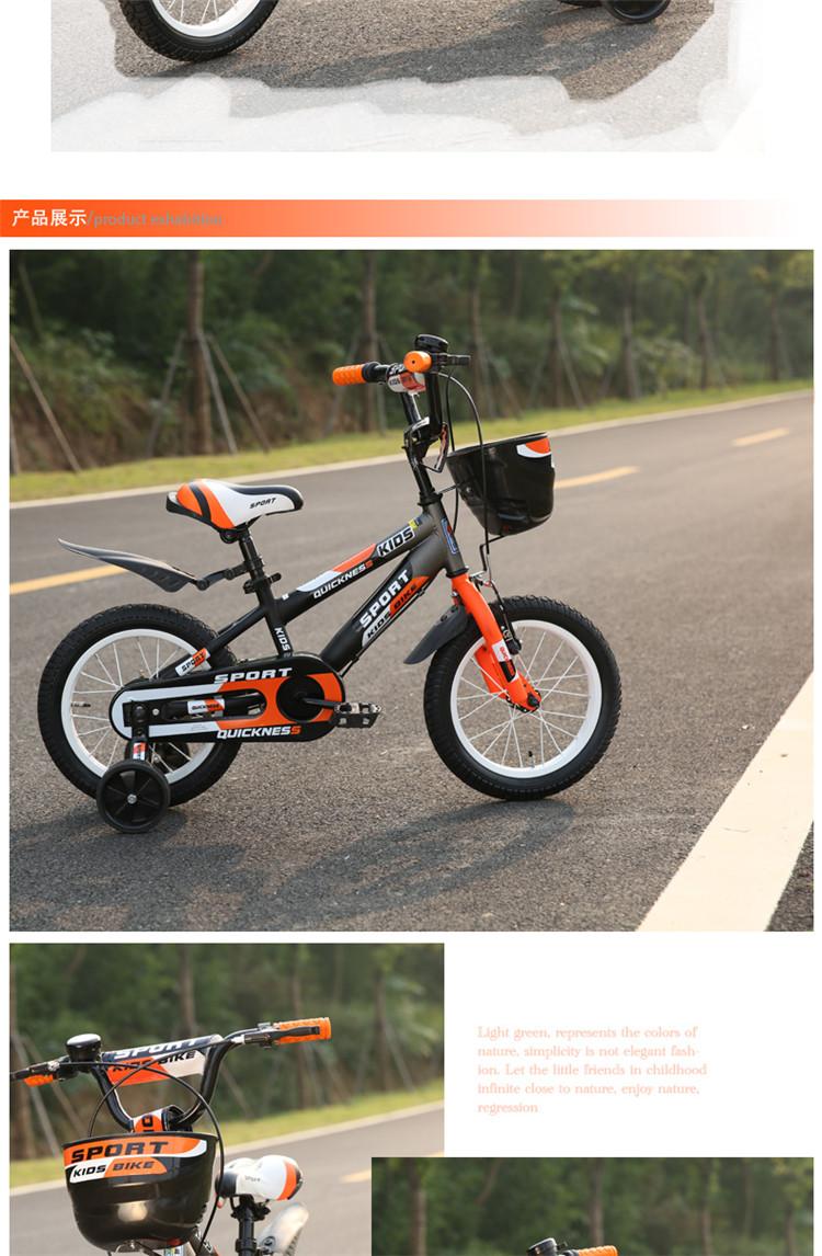 儿童自行车尺寸与身高