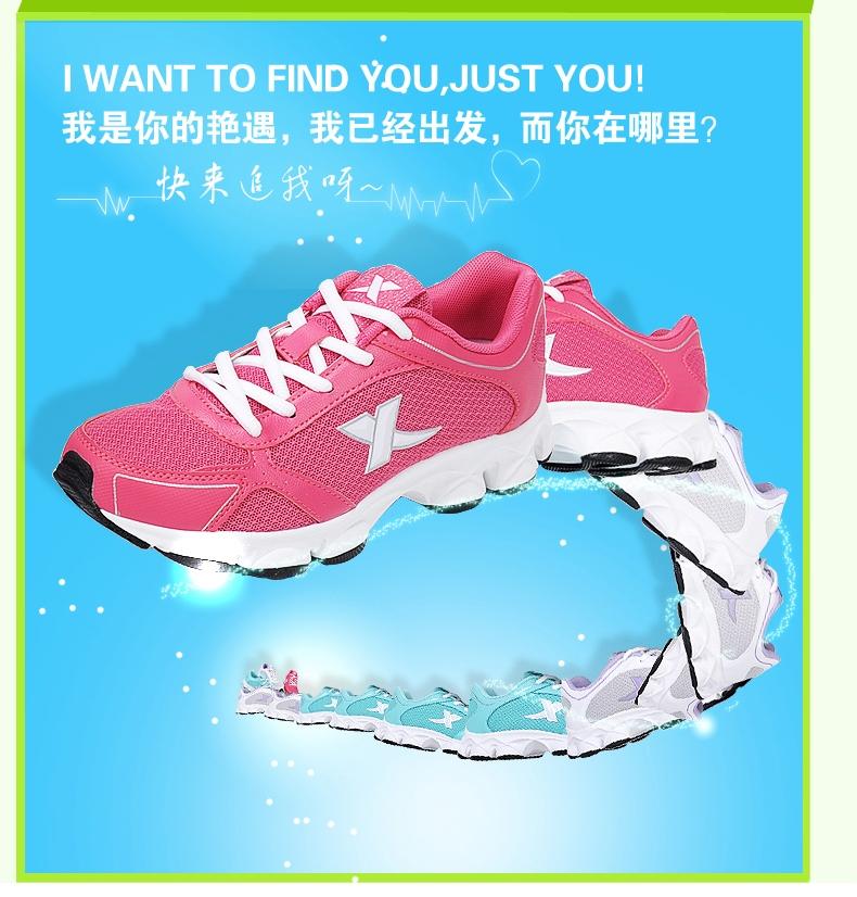 跑步鞋女鞋 2014年夏季新款