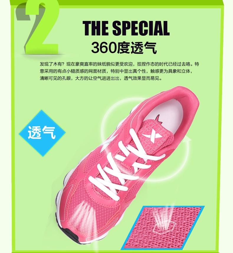跑步鞋女鞋 2014年夏季新款透气网面软底耐磨轻便