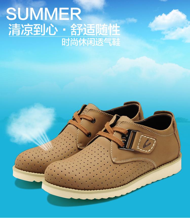 骆驼透气男鞋夏季