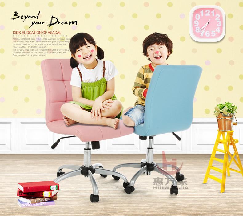 时尚简约安全防爆儿童椅子