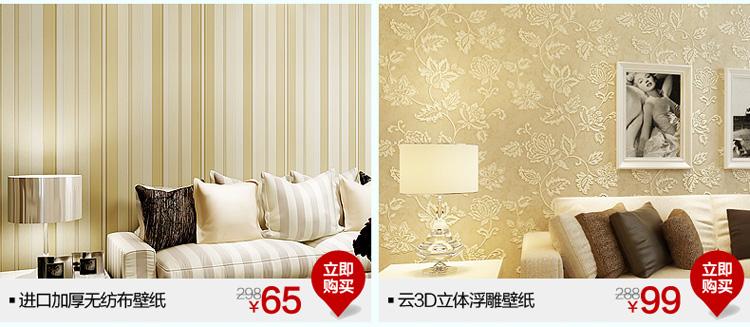 靓雅墙纸 竖条简约现代客厅卧室书房床头背景壁纸 条纹无纺布墙纸 js5图片