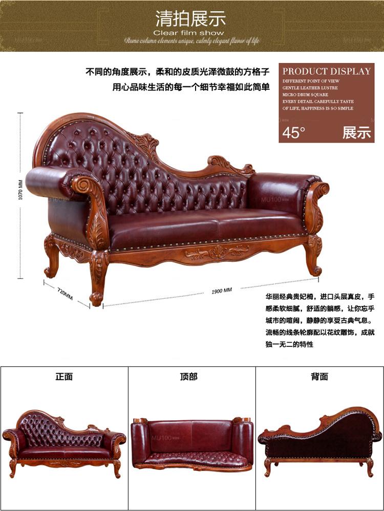 慕艺柏 欧式贵妃椅新古典美人靠 美式实木真皮躺椅沙发床太妃椅f95306