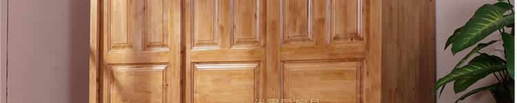 衣柜 木质推拉门全实木衣柜柏木衣柜简易移门衣柜 底格里斯 实木茶色