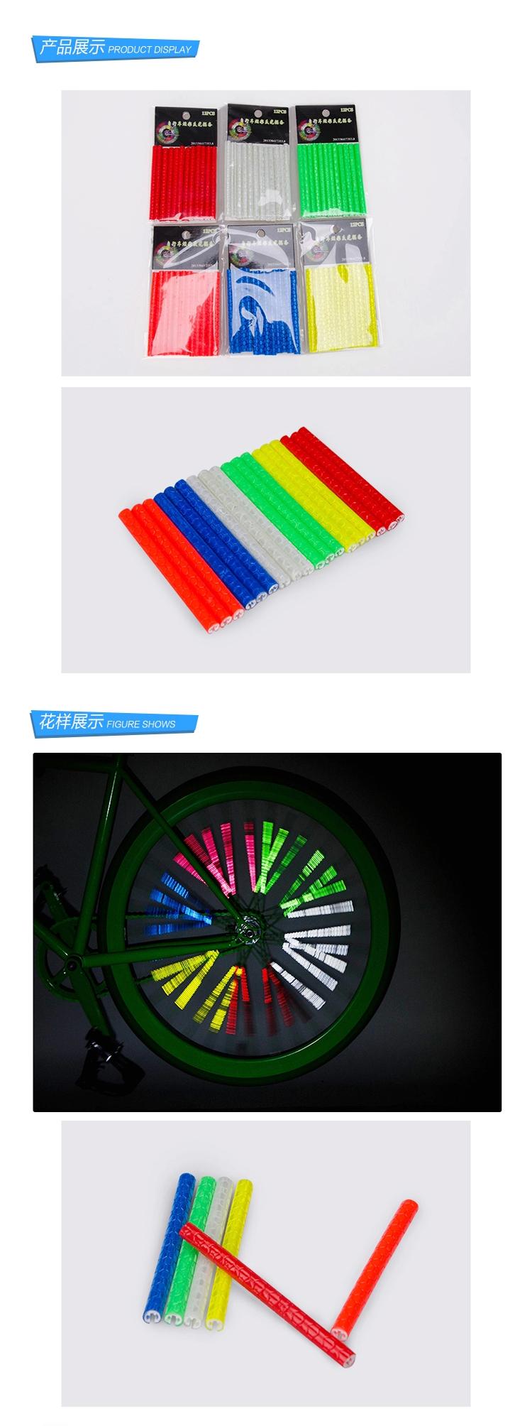 捷酷(jakroo)自行车反光条山地车反光辐条棒骑行炫彩钢丝条风火轮车贴
