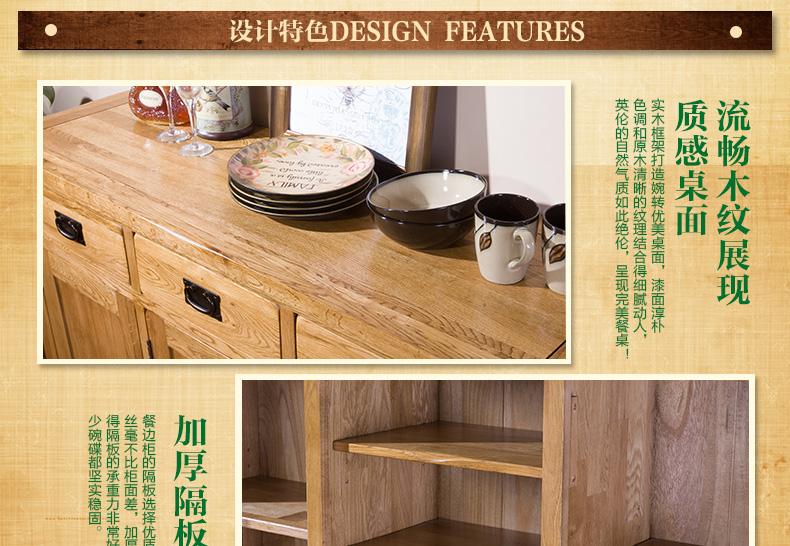 爱琴海 餐边柜 实木酒茶碗橱柜木质厨房储物柜子 欧美