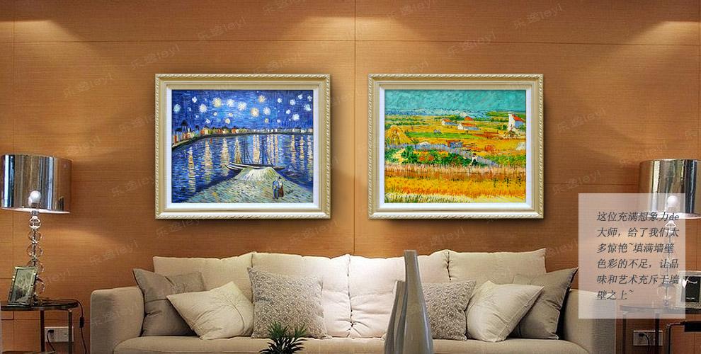 手绘油画客厅装饰画欧式有框画餐厅壁画挂画