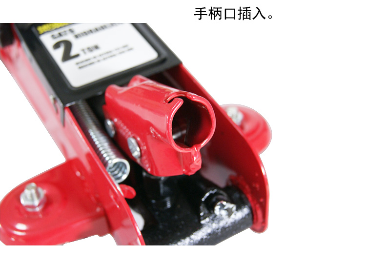 zs 汽车千斤顶 卧式 液压 千斤顶车用 手动 2t车载千斤顶 换胎工具图片