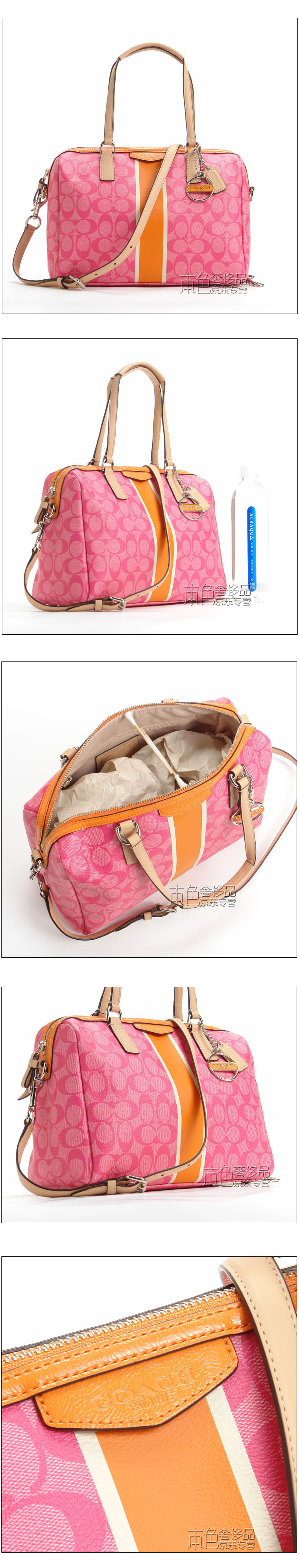 coach purse clearance outlet  20144outlet