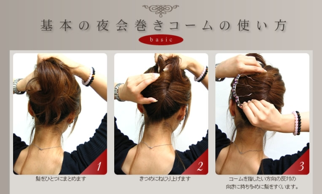孔雀发梳插梳盘发发钗发簪 (640x387)图片