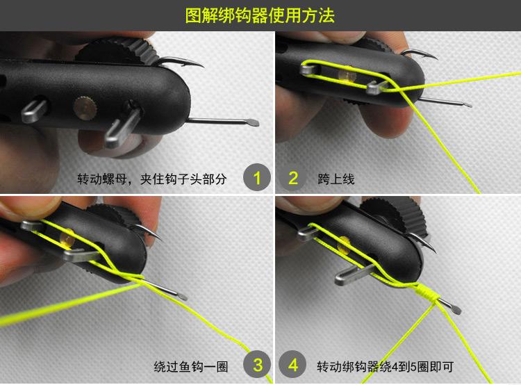 手动绑钩器使用图解_绑钩器方法图解_快速绑钩法 ...