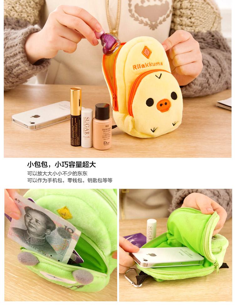 简家 创意卡通绒布零钱包 迷你小书包 可挂式钥匙包手机包k2527 小黄图片