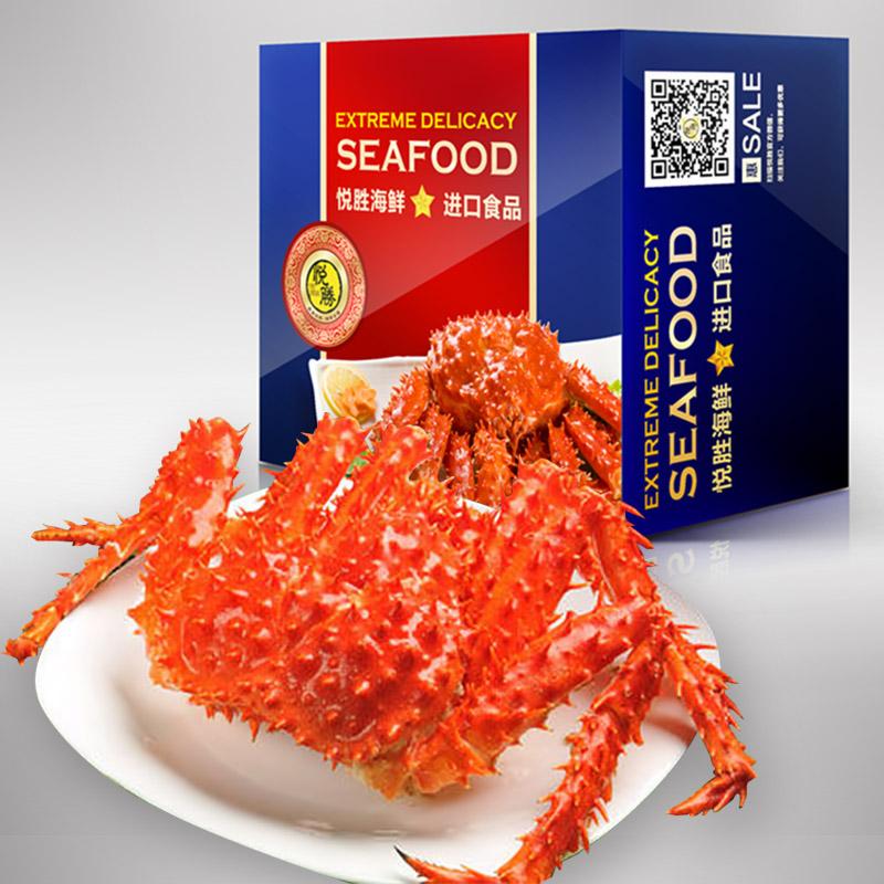 悦胜 智利野生熟冻帝王蟹 阿拉斯加皇帝蟹 海鲜水产 海鲜礼盒海鲜大礼包 螃蟹大闸蟹 3.2-3.6斤