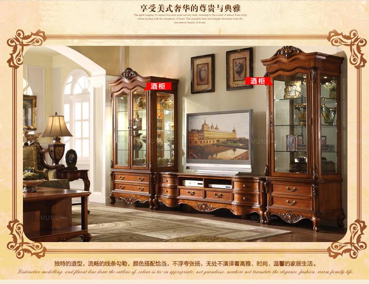 慕艺柏美式实木具电视柜 欧式实木客厅储物地柜f9101矮柜子视听柜图片