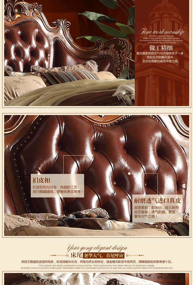 慕艺柏美式真皮床 卧室全实木家具 欧式奢华双人皮艺大床f98307特价
