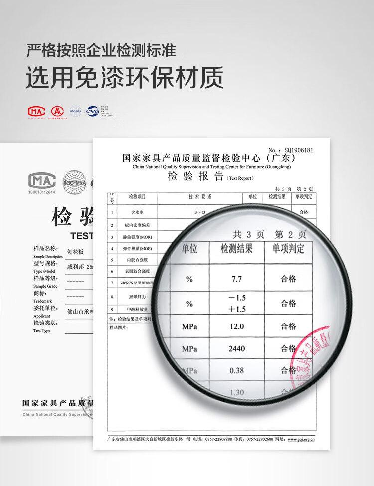HS1B-A组合-商品详情750-三件套_15.jpg