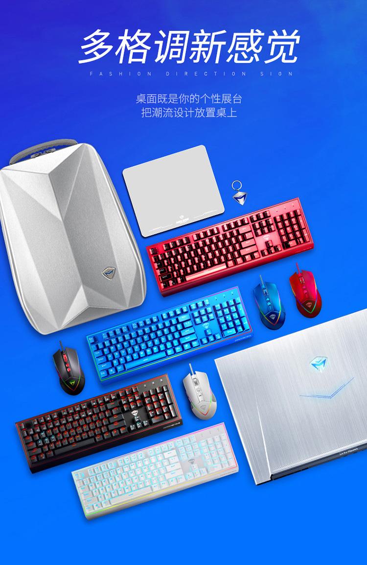 机械师(MACHENIKE)耀K1 全键无冲机械键盘 电脑办公有线游戏电竞键盘 笔记本台式吃鸡键盘 极地白-定制黑轴-RGB背光-铂晶键帽