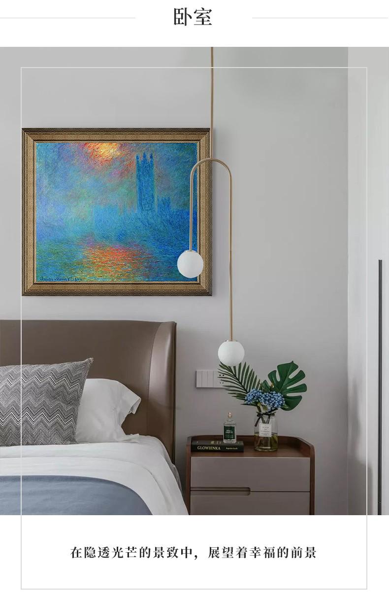 现代简约北美式欧式名人油画《浓雾中的伦敦国会大厦》卧室玄关客厅走廊画廊酒吧办公室沙发背景墙装饰画挂画 典雅栗(偏金色) 95×84cm