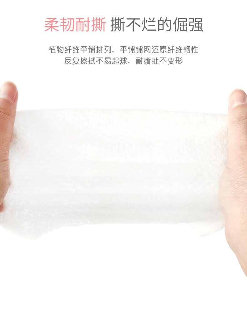 小布头儿 婴儿湿巾 儿童手口湿巾 宝宝护肤清洁卫生湿巾 大包带盖 湿纸巾 护肤手口湿巾4包*80片