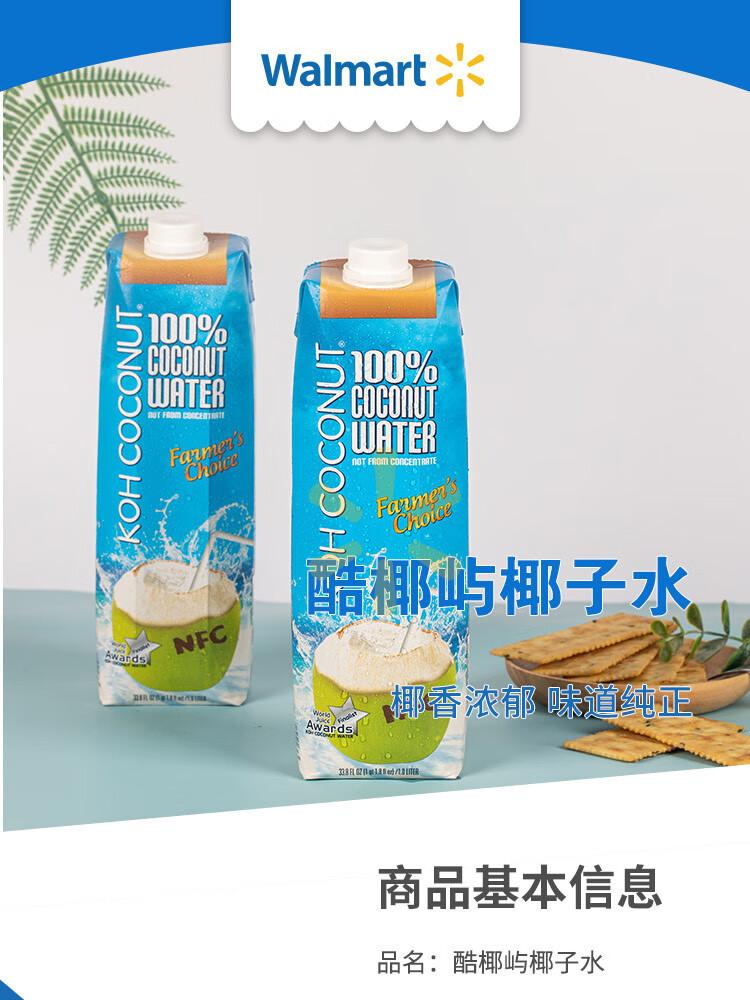 http://t.shuaishou.com/Get/408744804