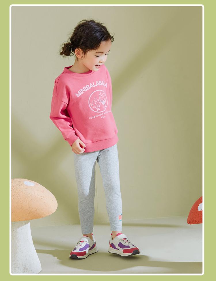 minibalabala女童打底裤2021年女童裤子春秋外穿薄款长裤高弹裤子 浅花灰00211 130cm