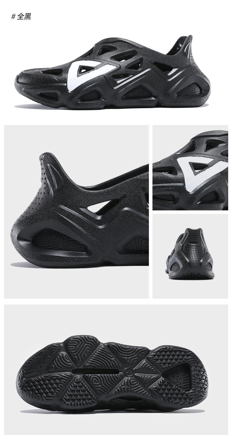 匹克态极  男款 时尚洞洞凉鞋 图9