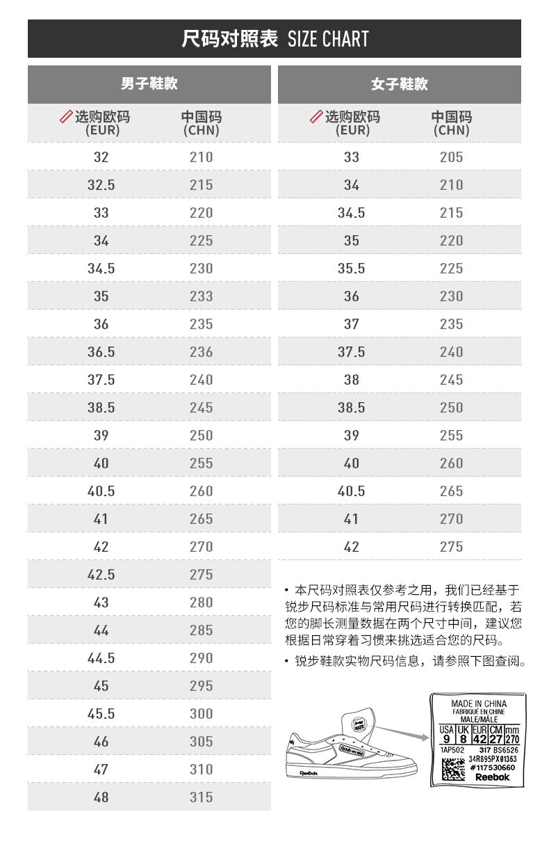Reebok锐步 运动健身 DART LITE男子低帮休闲鞋运动鞋 EG5481_黑色/蓝色 44