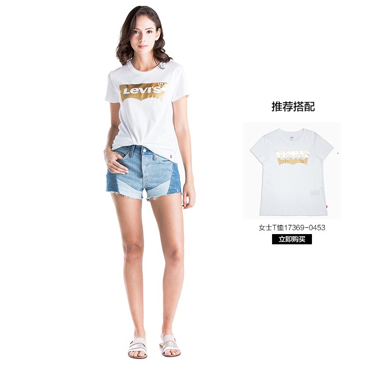 推荐搭配女士T恤17369-0453-推好价 | 品质生活 精选好价
