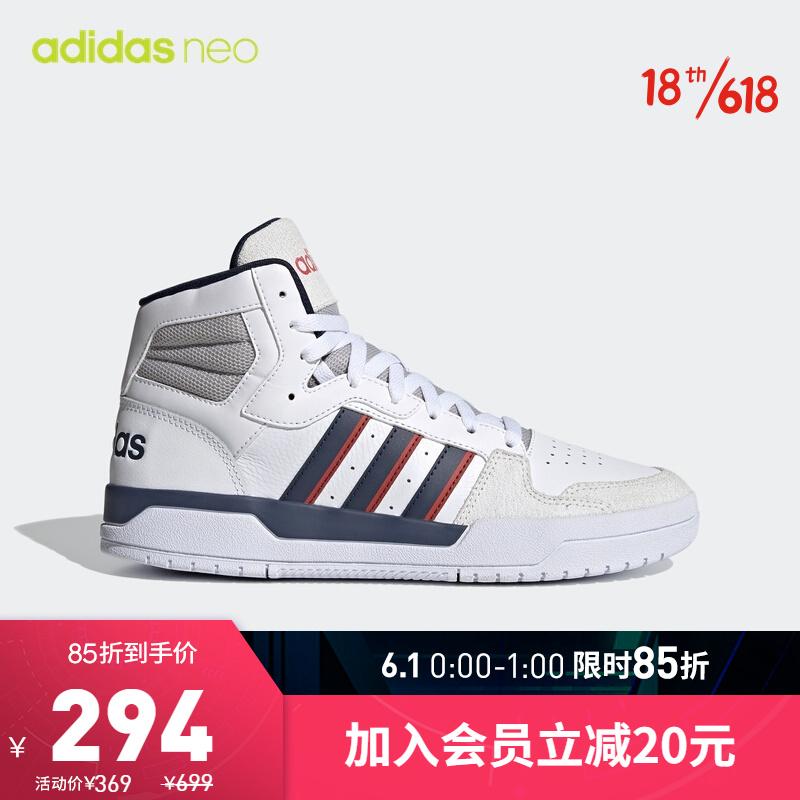 Adidas Site officiel Adidas Neo Prap Mid Men's Chaussures Casual ...