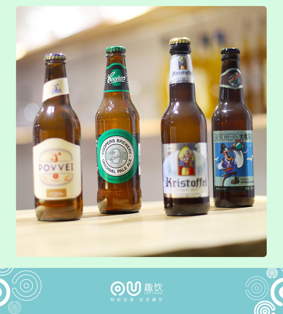 【进口品牌】精酿啤酒组合/果啤组合 比利时/法国/英国等多国 多种精酿一次尝 缤纷11支装+啤酒杯