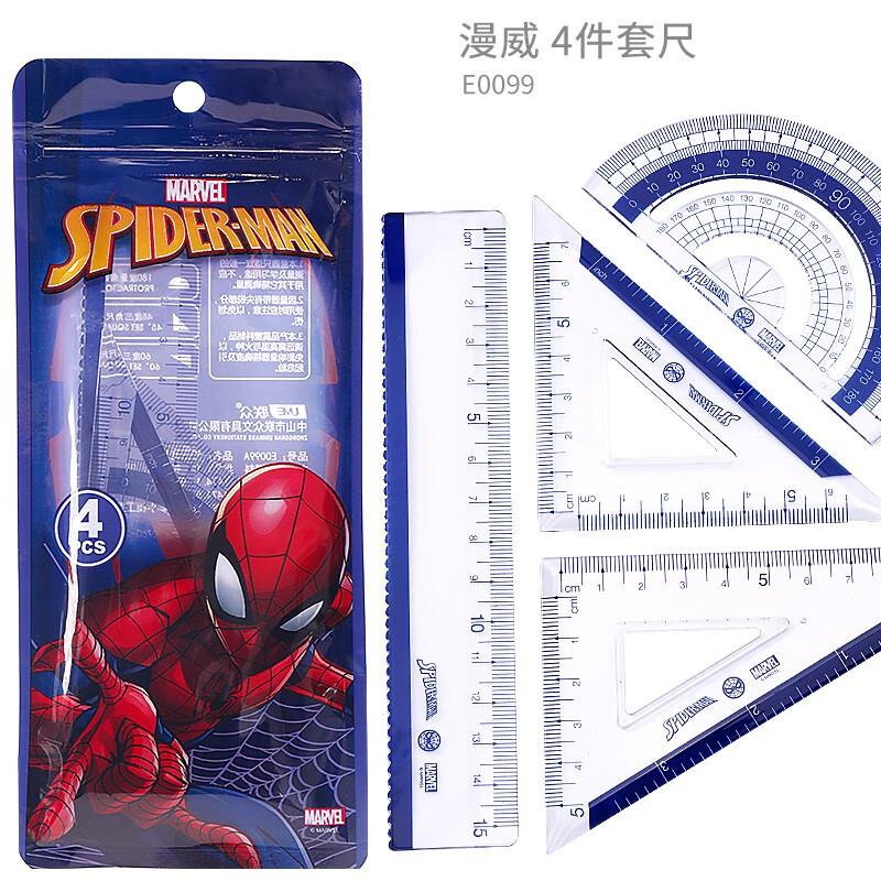 Disney children's ruler set elementary school students transparent plastic four-piece ruler triangle ruler set ruler wave ruler Marvel 0099
