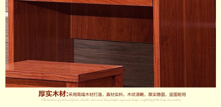 帝喜 柚木色 白蜡木实木妆台带镜 化妆桌 现代简约妆台 特价 梳妆台