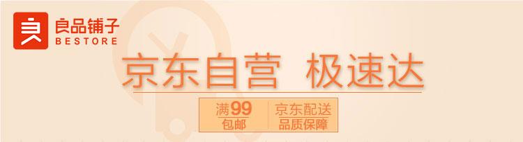 牛肉干组合-750_01.jpg