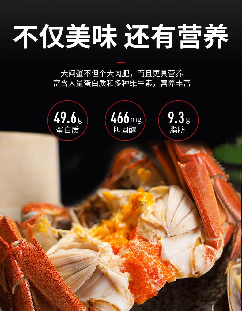 不仅美味还有营养大闸蟹不但个大肉肥,而且更具营养富含大量蛋白质和多种维生素,营养丰富49.6g466mg93蛋白质胆固醇脂肪-推好价 | 品质生活 精选好价