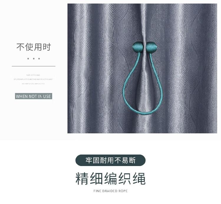 不使用时WHEN NOT IN USE牢固耐用不易断精细编织绳FINE BRAIDED ROPE-推好价 | 品质生活 精选好价